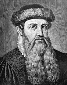 Johannes Gutenberg, namesake of the new WordPress editor